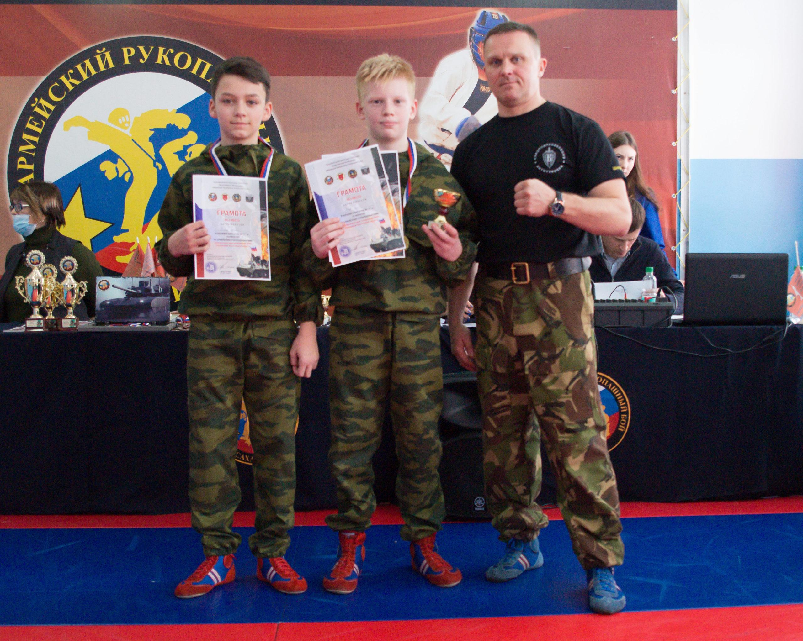 Турнир по Армейскому рукопашному бою, посвященный Дню создания ОМОН Росгвардии по Сахалинской области.